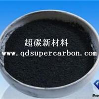 超碳新材料少层石墨烯粉末简介