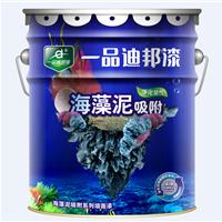 供应高品质一品迪邦海藻泥吸附系列墙面漆