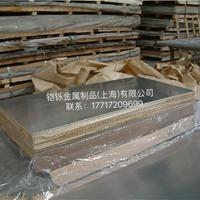 供应优质8A06铝板厂家直销