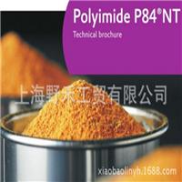 聚酰亚胺粉末