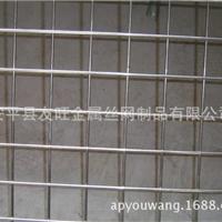 生产出口标准 不锈钢水貂笼 不锈钢丝网