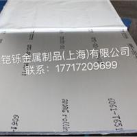 供应6082铝板供应商