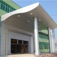 奥迪4S店 供应\包柱铝单板生产厂家批发
