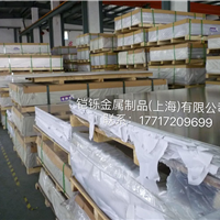 供应超宽超厚6351铝板价格