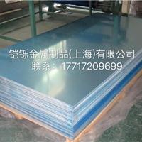 供应5052铝板生产厂家报价价格