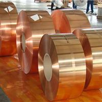 上海进口C5210R-SH全硬磷铜带,弹簧磷铜带