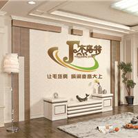 供应杰洛特柞木碳装饰板净电视背景墙