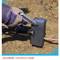 放热焊接模具、热熔焊接模具、石墨焊接模具