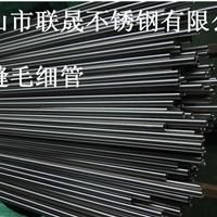 304不锈钢毛细管6.1*1.85mm厂家