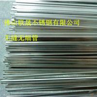 304不锈钢毛细管6*2.0mm厂家