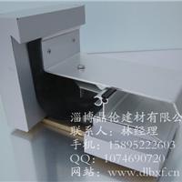 供应济南变形缝,济南变形缝装置有限公司