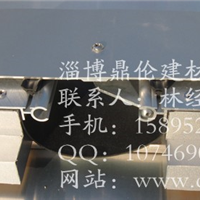 供应天津变形缝,高质量低价格