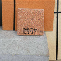 光泽红花岗石原产地映山红富贵红石材直销
