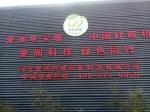 河北爱阁供暖设备制造有限公司