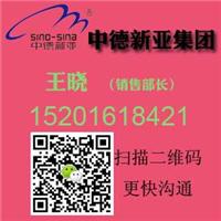 北京预应力孔道压浆料生产厂家