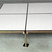 中通600mm防静电PVC钢质水泥地板