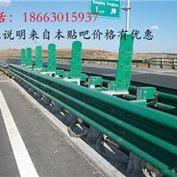 供应兰州最大的波形护栏板生产厂家