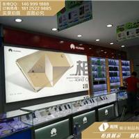 2016最新款原装华为体验店手机柜台定做