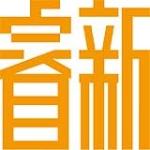 东莞市广盛源抛光材料有限公司