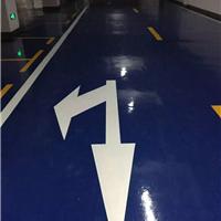 环氧地坪漆硅PU球场塑胶跑道PVC地板、