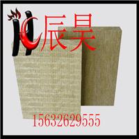 岩棉板厂家供应优质岩棉板