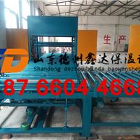 水泥发泡保温板设备 外墙保温板生产线价格