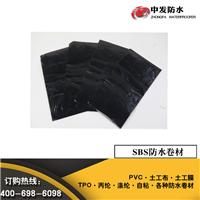 防水防潮的SBS弹性体改性沥青防水卷材直供