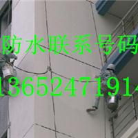 供应东城房屋防水堵漏,东莞市天面漏水补漏