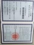 上海米奥地板有限公司