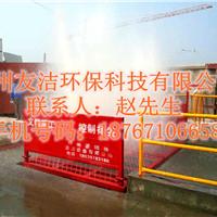 郑州工地洗轮机,郑州工地洗车机