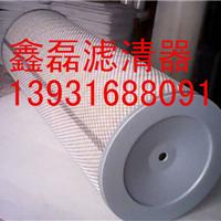 供应燃气轮机空气滤芯