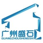 广州市番禺区石壁盛石金属门窗加工场