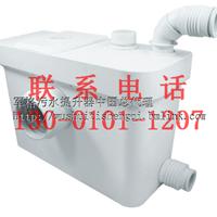 美国艾维里Comfort Home白宫GT-3污水提升器