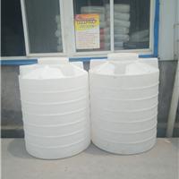 宜城1立方化工储罐 1吨立式硫酸储罐
