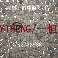 河南一恒环保设备有限公司陶粒滤料厂