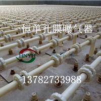 供应【一恒】baf单孔膜空气扩散器
