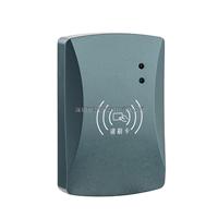 电梯外呼刷卡控制器电梯外招双路刷卡一体机