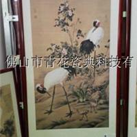 供应 高温 陶瓷 瓷板画
