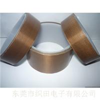 供应韩国TACONIC铁氟龙胶带