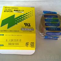 供应日东电工胶带973UL铁氟龙高温胶带