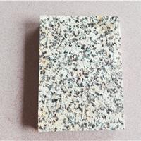 供应大理石蜂窝板、石材蜂窝板、石材板