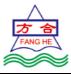 天津市天洋发线材有限公司