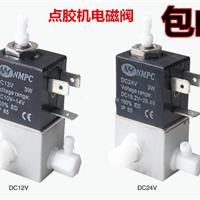 供应NMPC点胶机电磁阀12V-24V 电磁阀3W