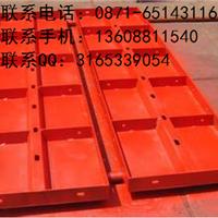 临沧市钢模板订做质好;临沧钢模板价格便宜