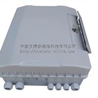 供应72芯光纤分纤箱光缆分线箱分光分纤箱