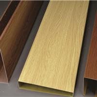 香港建威铝方通厂家专业定制木纹铝方通