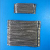 供应胶黏成排钢纤维