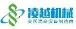 重庆凌越工业设备有限公司