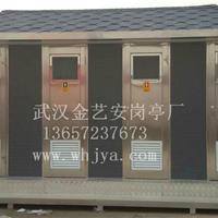 武汉金艺安专业环保厕所移动厕所生产厂家