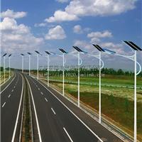 供应阿坝马尔康太阳能LED路灯全套批发价格